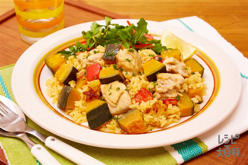 パンプキン鶏パエリア(米+鶏もも肉を使ったレシピ)