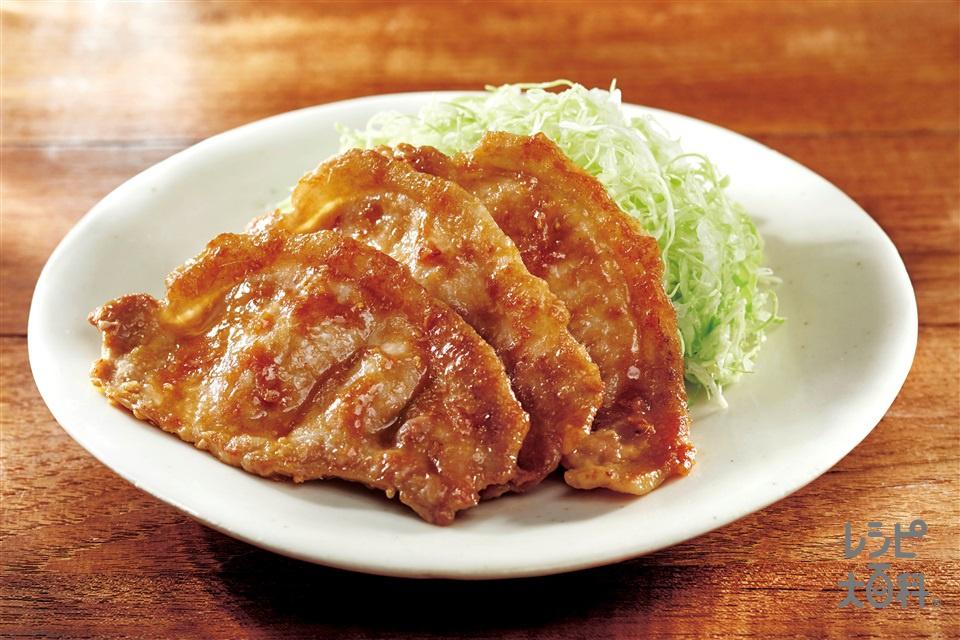 やわらか!豚のしょうが焼き(豚しょうが焼き用肉+キャベツを使ったレシピ)