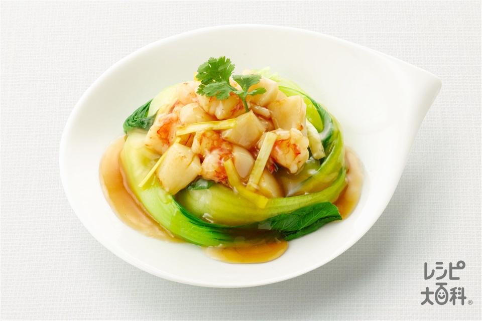 エビとホタテのあんかけ(帆立貝柱+チンゲン菜を使ったレシピ)