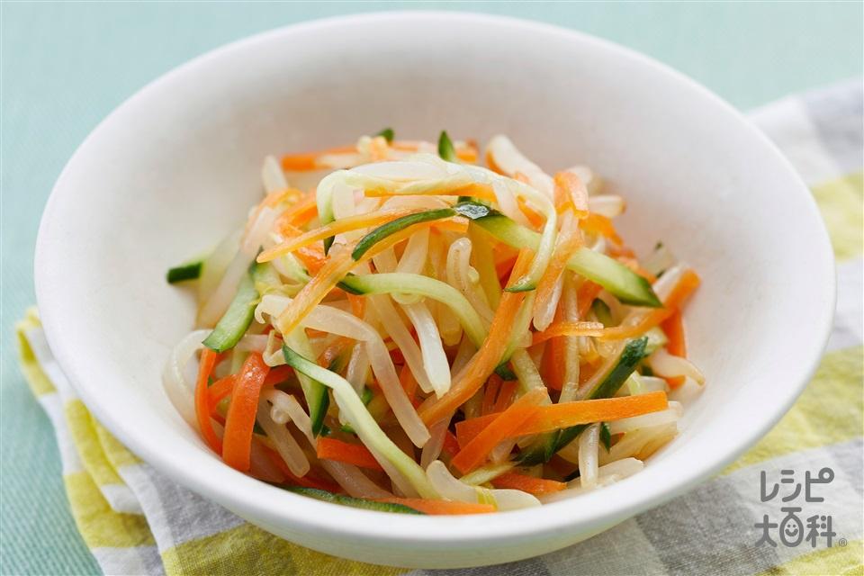 ≪塩分控えめ≫丸鶏ナムル(もやし+にんじんを使ったレシピ)