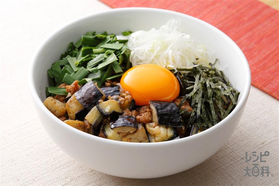 なすのスタミナ台湾まぜ丼(豚ひき肉+ご飯を使ったレシピ)