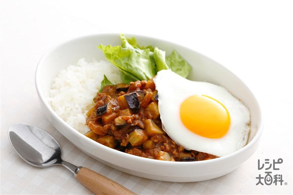 コロコロなすのキーマカレー(卵+ご飯を使ったレシピ)