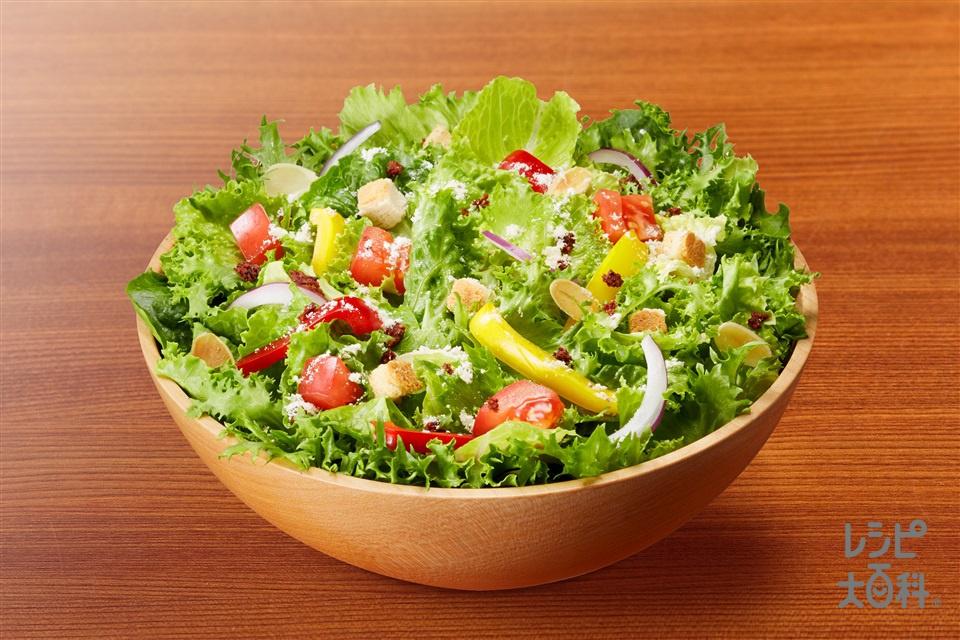 カラフルシーザートスサラダ(レタス+トマトを使ったレシピ)