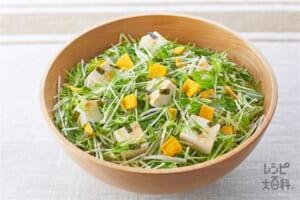 水菜と豆腐のごま香る和風トスサラダ
