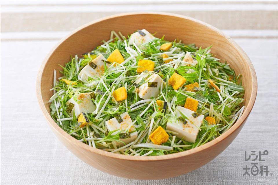 水菜と豆腐のごま香る和風トスサラダ(水菜+木綿豆腐を使ったレシピ)