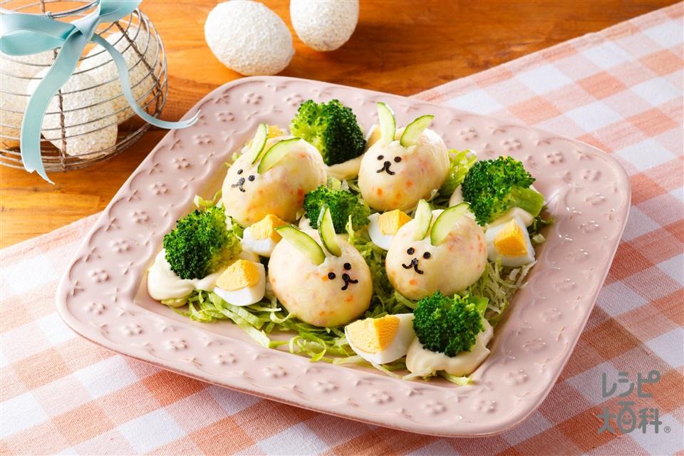イースターポテトサラダ(じゃがいも+にんじんを使ったレシピ)