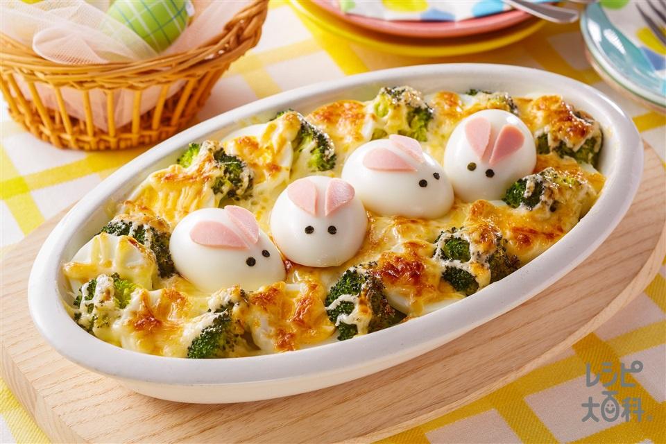 イースターポテトグラタン(鶏もも肉+牛乳を使ったレシピ)