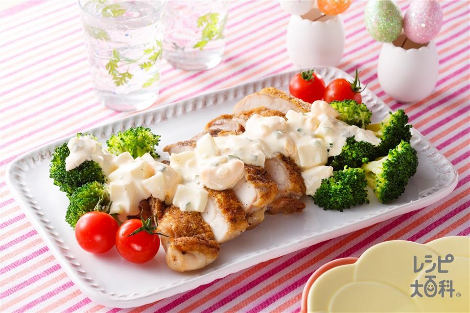 チキンのたまごタルタル(鶏もも肉+ゆで卵を使ったレシピ)