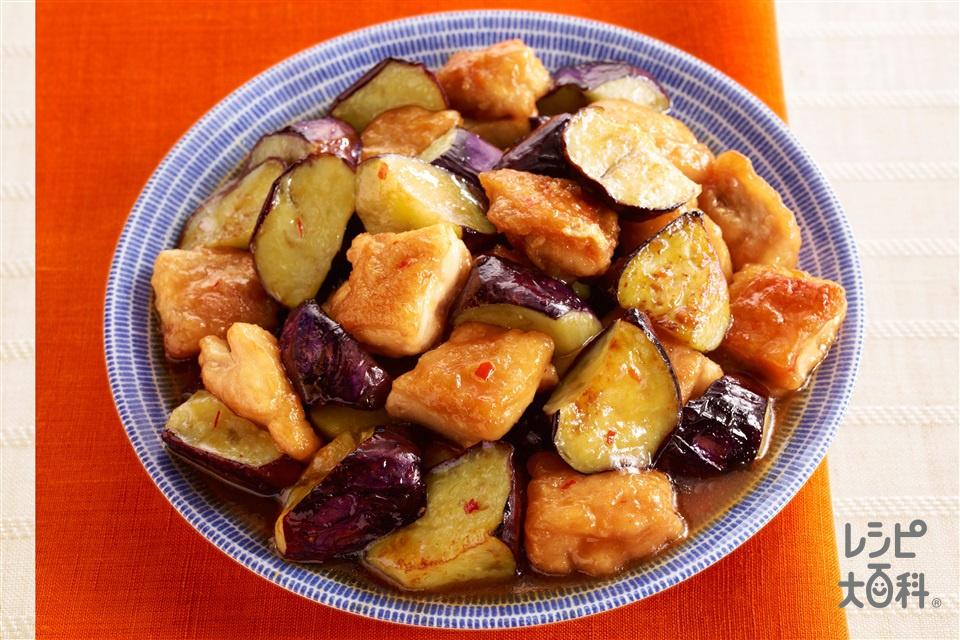 鶏肉となすの甘酢炒め(鶏もも肉+片栗粉を使ったレシピ)