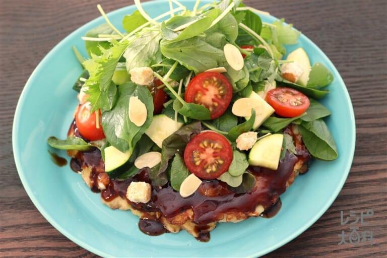 ズッキーニとミニトマトのサラダお好み焼き