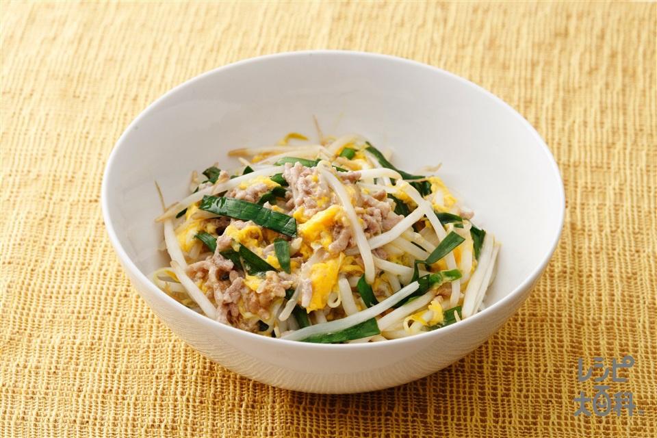 簡単中華丼(袋入りカット野菜(にらもやしミックス)+ご飯を使ったレシピ)