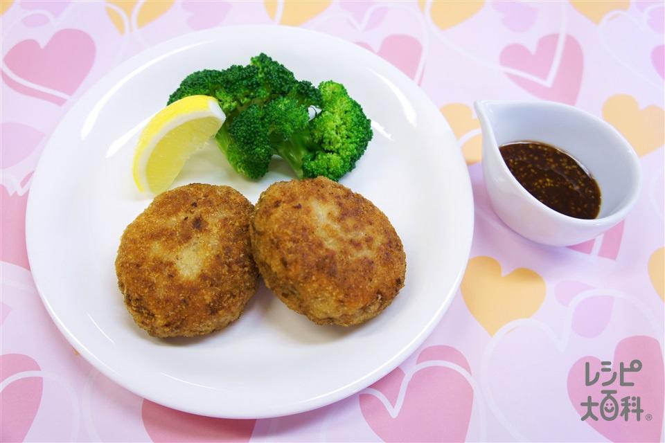 野菜たっぷりメンチカツ(合いびき肉+キャベツを使ったレシピ)