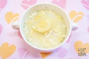簡単ポテチ入りポタージュスープ