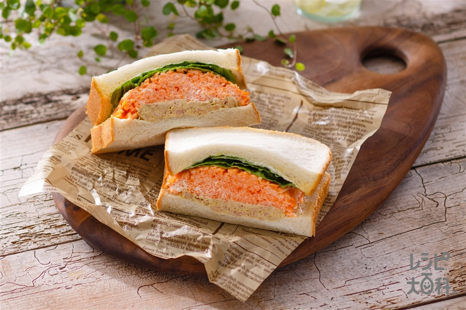 にんじんたっぷりツナカレーサンドイッチ(食パン6枚切り+にんじんを使ったレシピ)