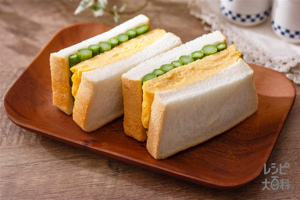 アスパラたっぷり厚ふわ卵サンドイッチ(食パン6枚切り+卵を使ったレシピ)