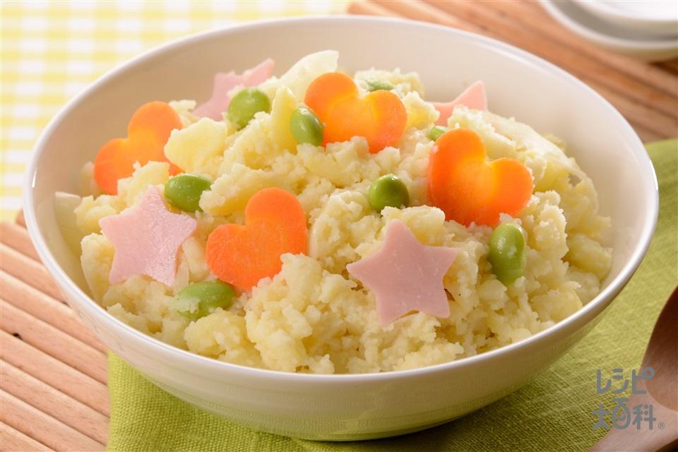 子どもと作る♪ポテトサラダ(じゃがいも+玉ねぎを使ったレシピ)
