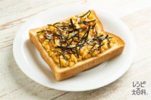 味噌マヨエッグトースト(食パン6枚切り+ゆで卵を使ったレシピ)