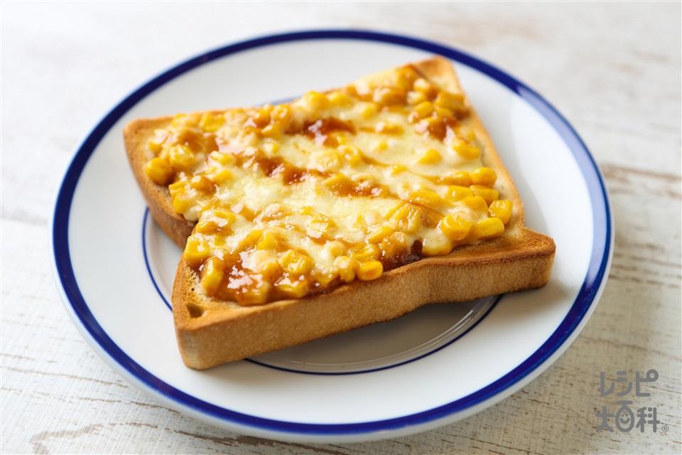 コーンマヨトースト(食パン6枚切り+ホールコーン缶を使ったレシピ)