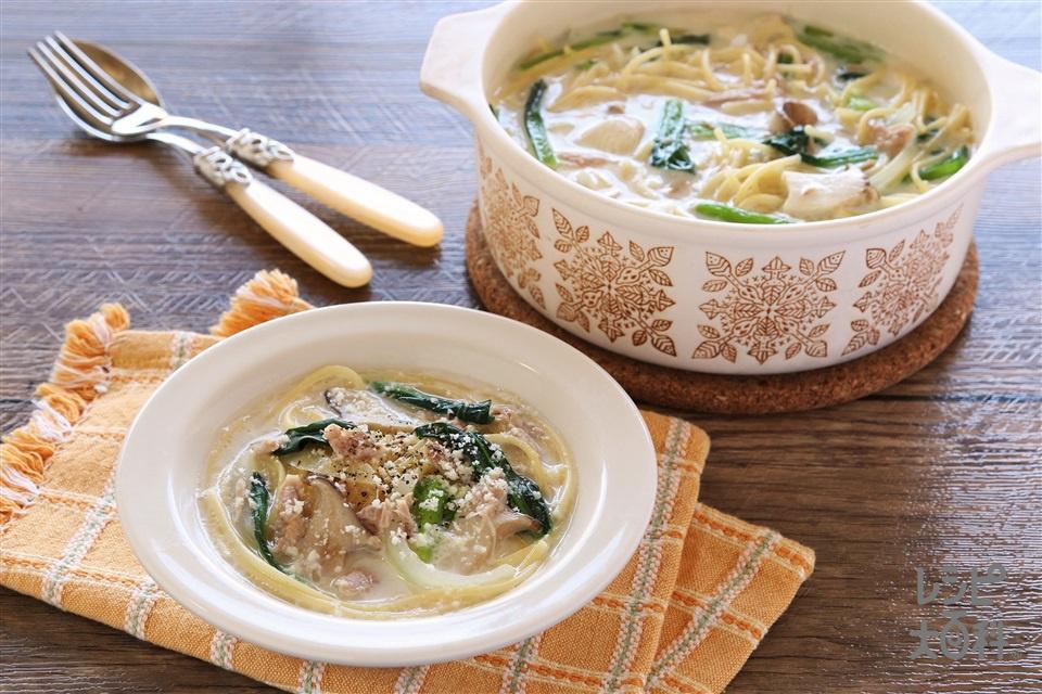 ツナと小松菜のワンポットクリームスープパスタ(スパゲッティ+牛乳を使ったレシピ)