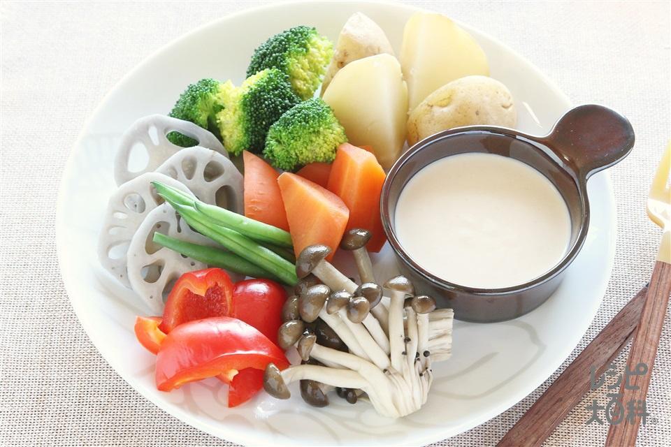 蒸し野菜のヨーグルト味噌添え
