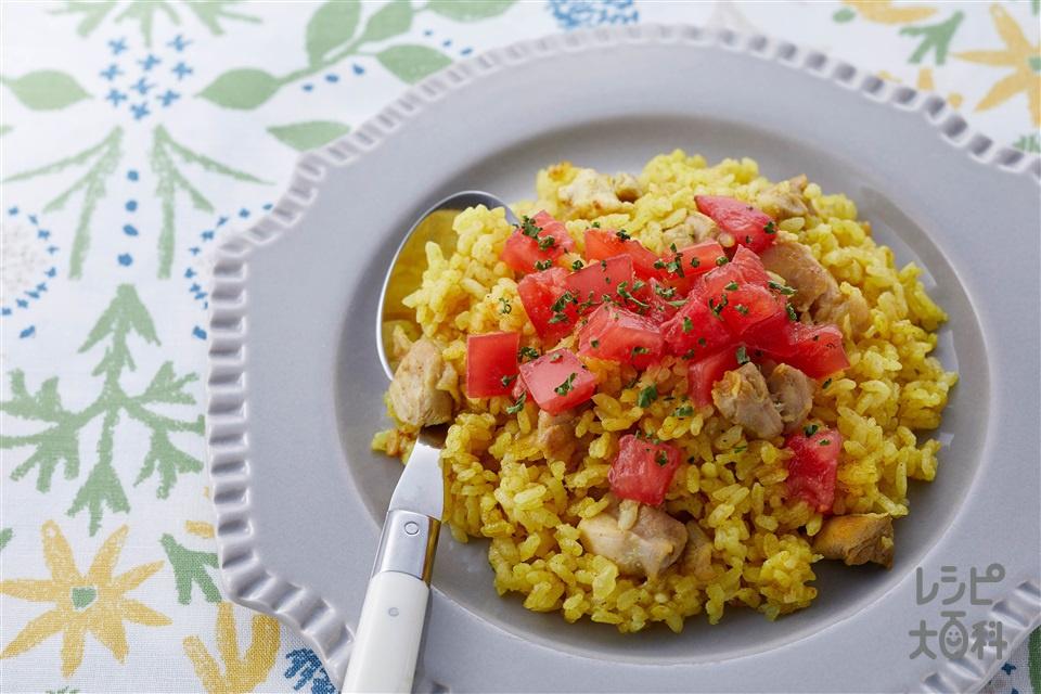 炊飯器で作る!カレーピラフ風(米+鶏もも肉を使ったレシピ)