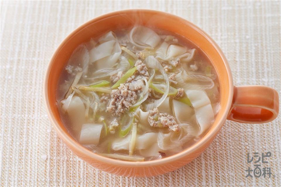 丸ごと餃子スープ