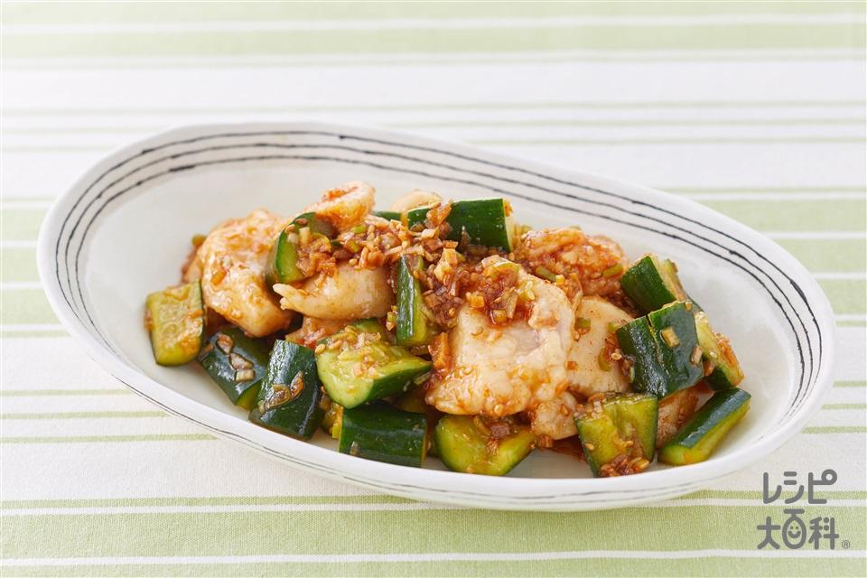 うま辛!水晶鶏のおつまみサラダ(鶏むね肉(皮なし)+「丸鶏がらスープ」を使ったレシピ)