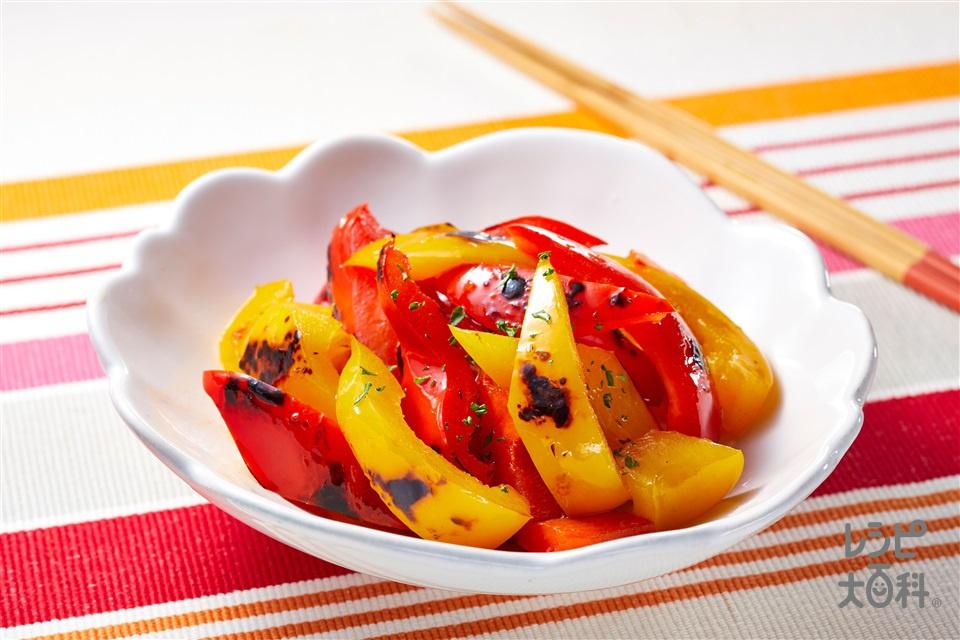 うま味マリネ(パプリカ(赤)+パプリカ(黄)を使ったレシピ)