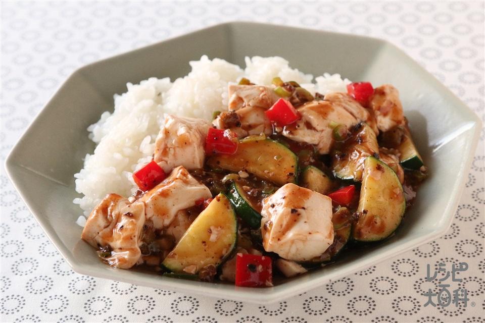 ズッキーニの麻婆豆腐丼(絹ごし豆腐+ご飯を使ったレシピ)