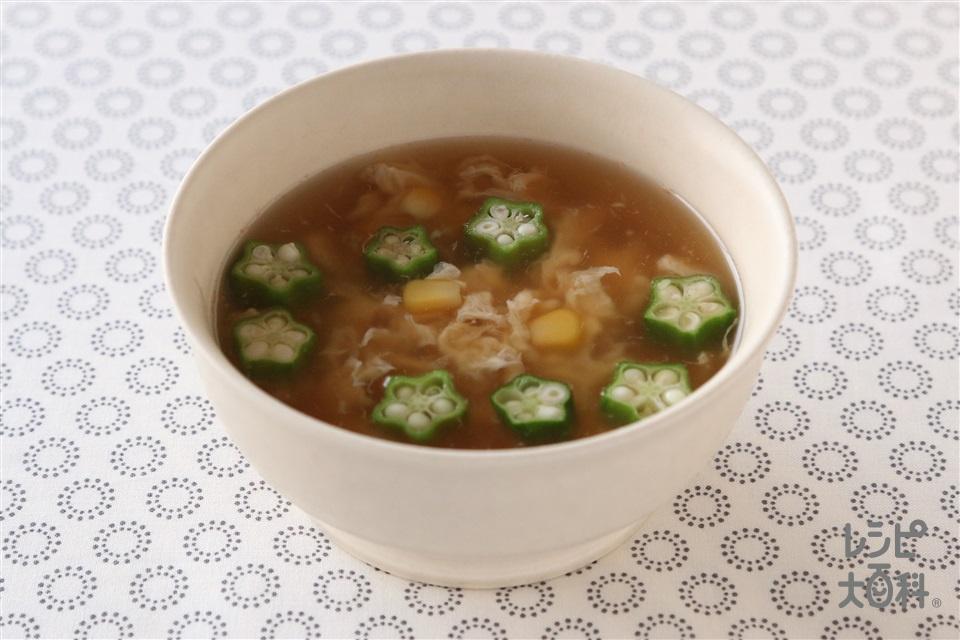 コーンとおくらのたまごのスープ(ホールコーン缶+オクラを使ったレシピ)