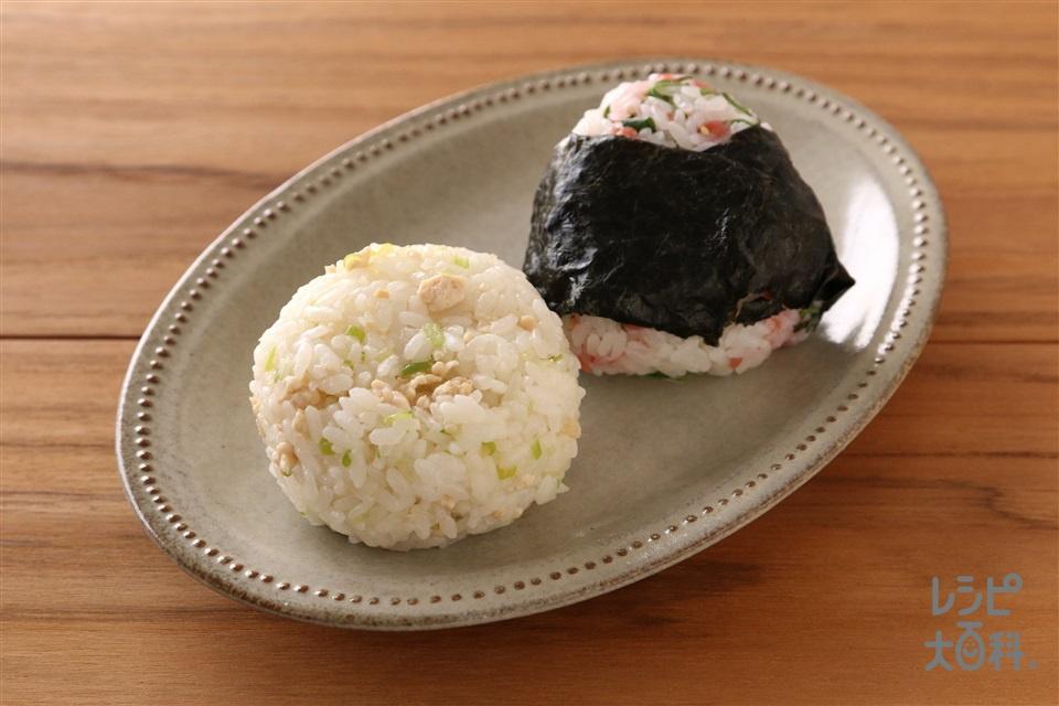 梅と大葉のごまおむすび・肉味噌おむすび(ご飯+鶏ひき肉を使ったレシピ)