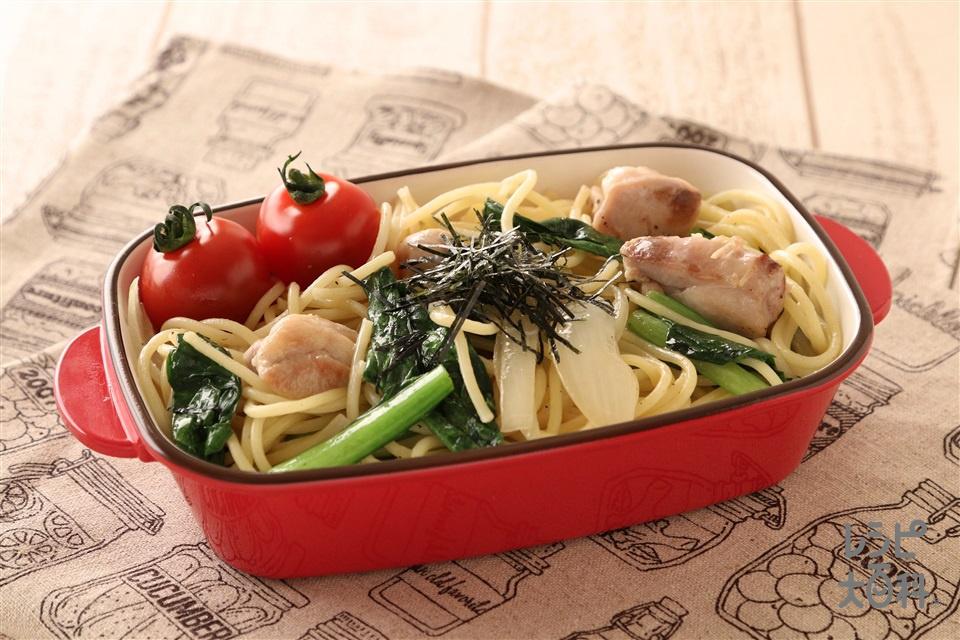 鶏肉と小松菜のコク旨パスタ(スパゲッティ+鶏もも肉を使ったレシピ)