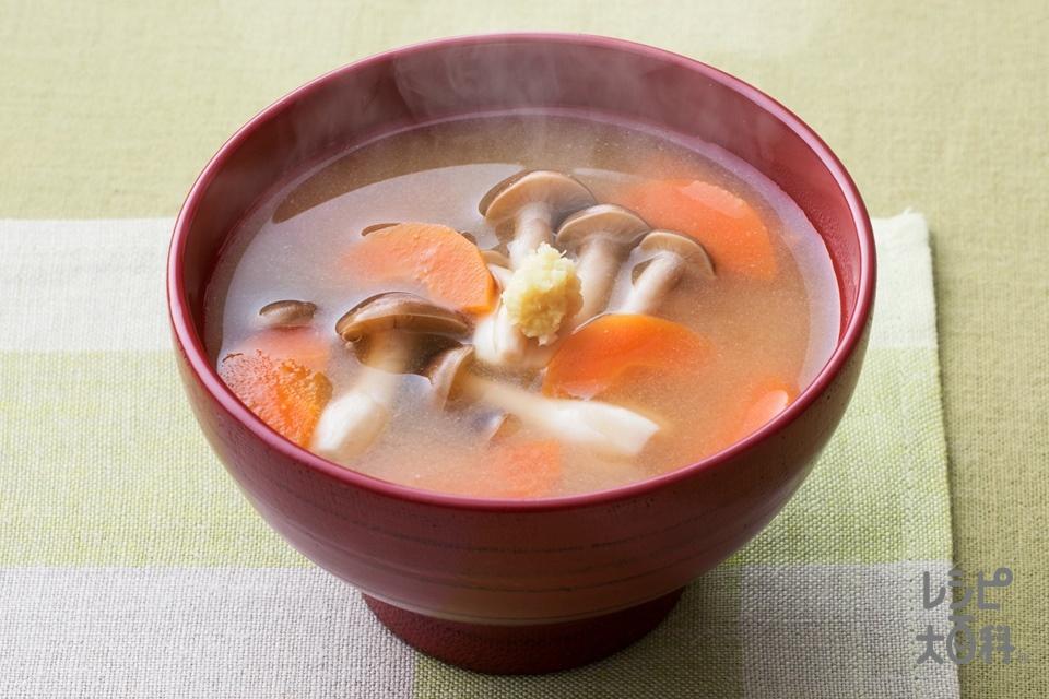 にんじんときのこの生姜みそ汁(にんじん+しめじを使ったレシピ)