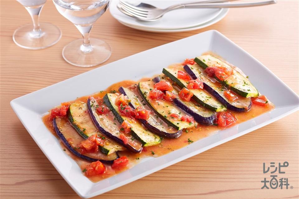 夏野菜の焼きマリネ(ズッキーニ+トマトを使ったレシピ)