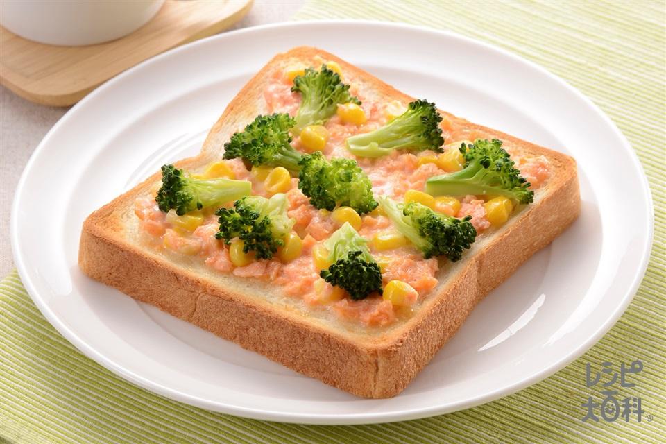 鮭フレークとブロッコリーのトースト(食パン6枚切り+「ピュアセレクト マヨネーズ」を使ったレシピ)