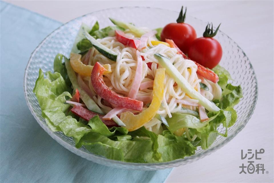 温麺サラダ