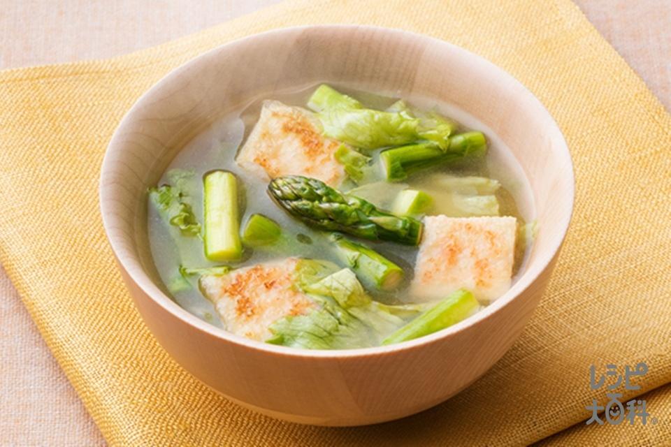焼き油揚げとレタスのサラダみそ汁(油揚げ+グリーンアスパラガスを使ったレシピ)
