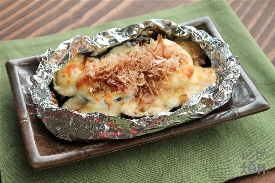 なすのホイルマヨ焼き(なす+ピザ用チーズを使ったレシピ)