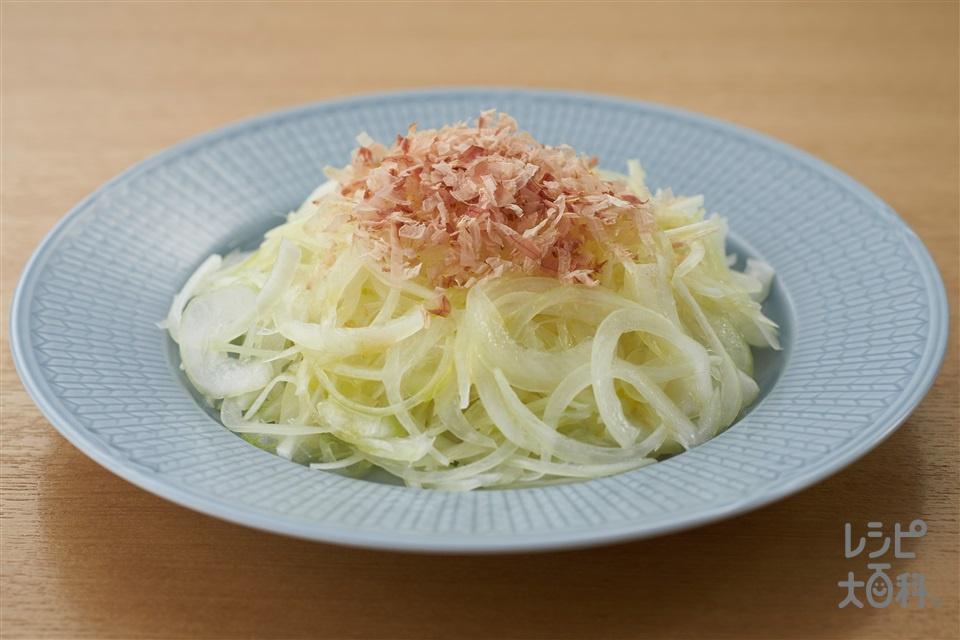 無限玉ねぎサラダ(玉ねぎ+A「AJINOMOTO オリーブオイル エクストラバージン」を使ったレシピ)