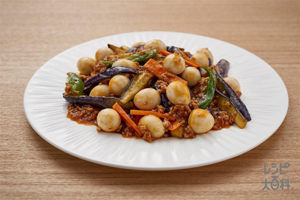 うずらモリモリ麻婆茄子(なす+うずらの卵の水煮を使ったレシピ)