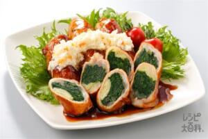 野菜コンソメ南蛮~タルタル~