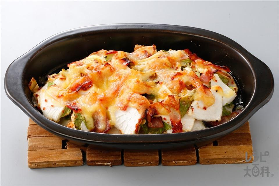 かぶのサラダグラタン(かぶ+ベーコンを使ったレシピ)