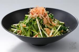 レンジで簡単!水菜の炊いたん風