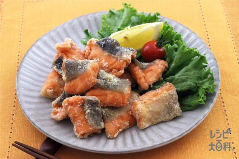 鮭deカラッとうま塩ザンギ