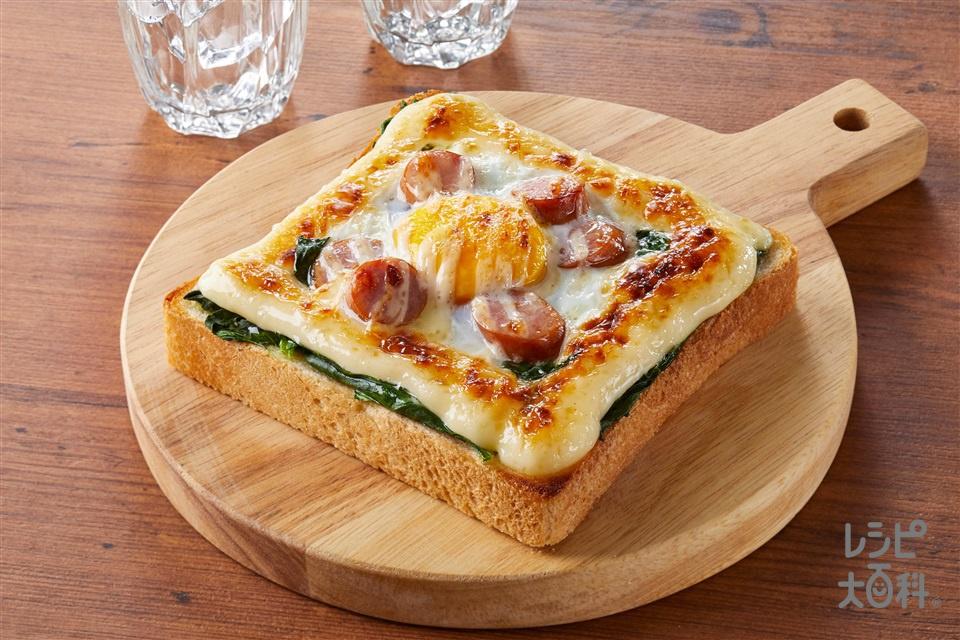 ほうれん草のエッグベジマヨトースト(食パン6枚切り+ほうれん草を使ったレシピ)