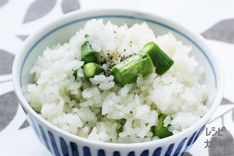 アスパラごはん(米+グリーンアスパラガスを使ったレシピ)