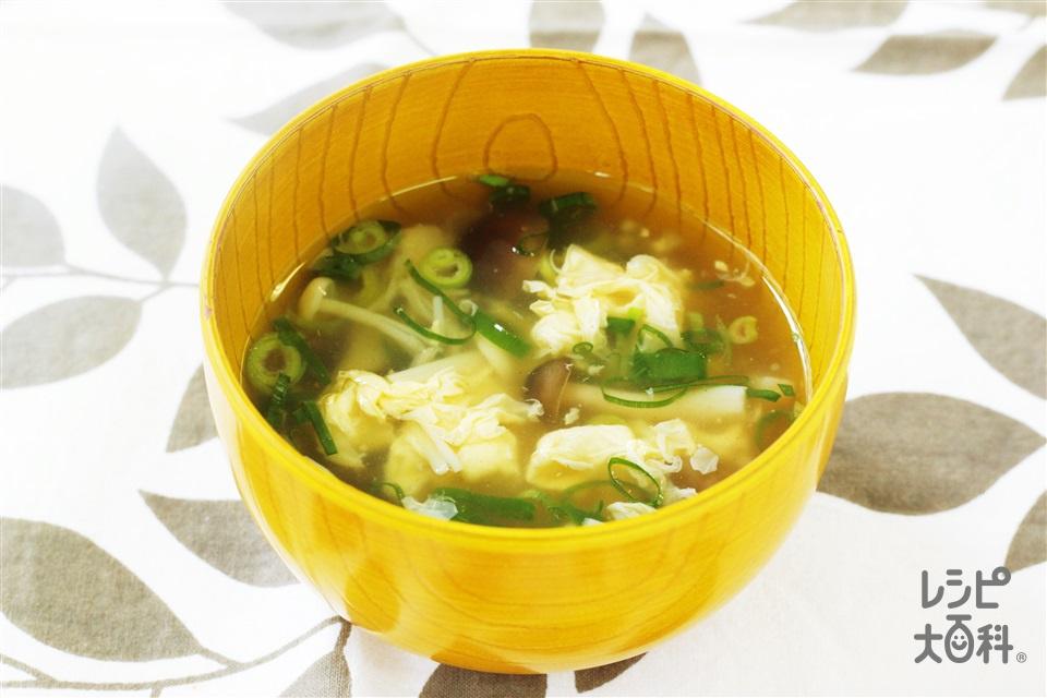 きのこのかきたま汁(えのきだけ+卵を使ったレシピ)