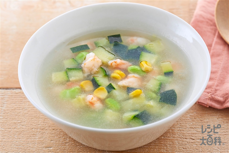 夏野菜の彩りスープ(むきえび+ズッキーニを使ったレシピ)