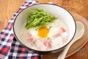 ベーコンと大根の丸鶏卵おかゆ