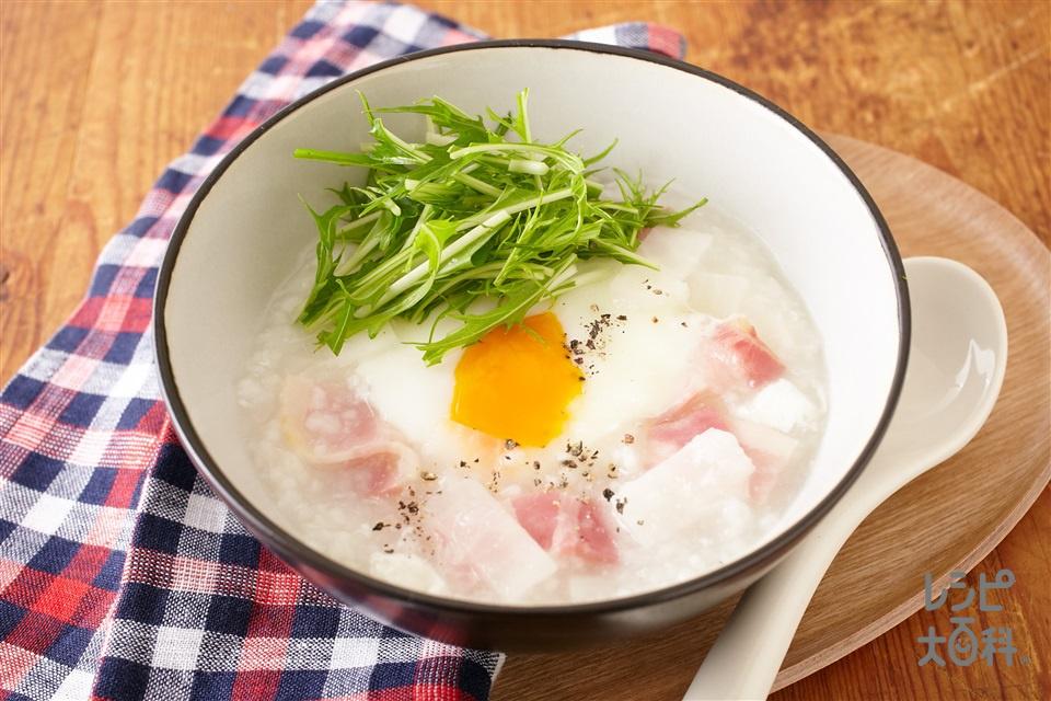 ベーコンと大根の丸鶏卵おかゆ(「味の素KKおかゆ」白がゆ+「丸鶏がらスープ」を使ったレシピ)